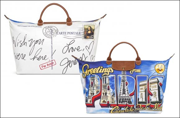 borsa greetings from paris
